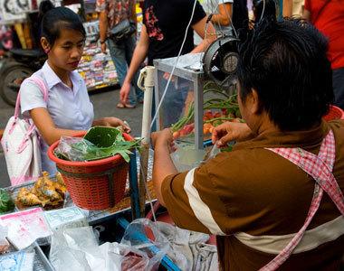 泰国番石榴
