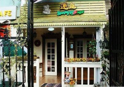 欧式田园餐厅门头