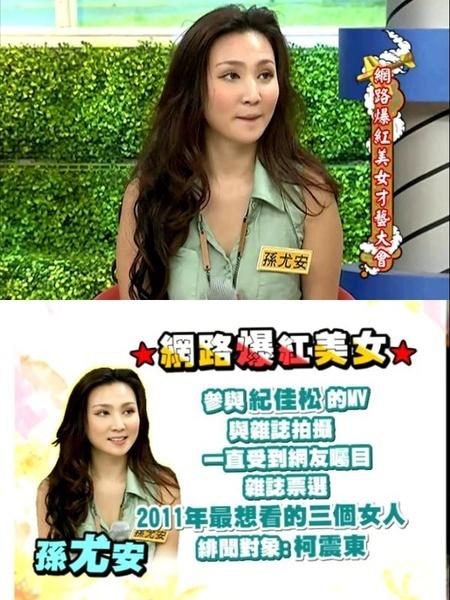 爆红网络台湾6美女 化妆素颜前后大对比(5)