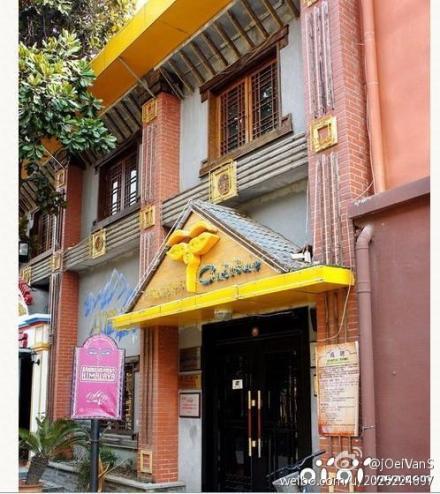 异域味道 喜马拉雅印度尼泊尔料理_江苏美食
