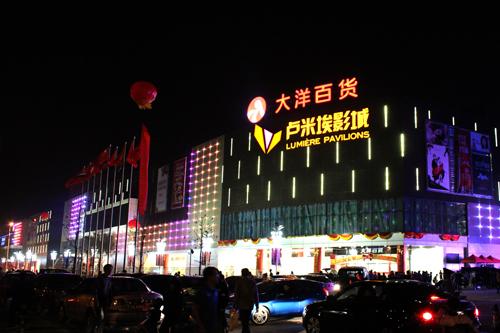 南京桥北弘阳广场_南京桥北弘阳装饰城