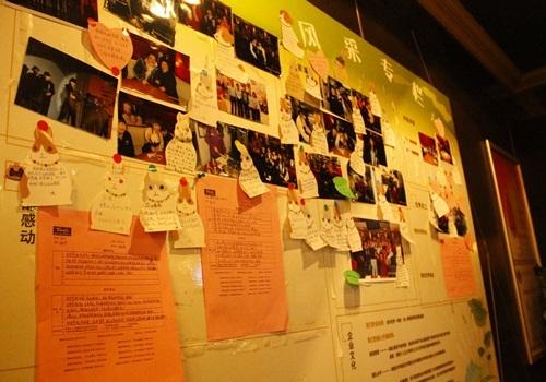 塔可餐厅的活动墙