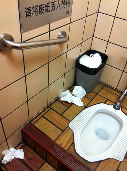 315厕所后新街口洪武路麦当劳美食a厕所堪忧_yota风波v厕所图片