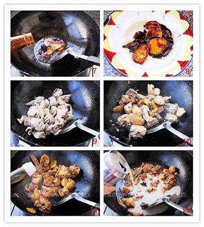 红炒鸡的做法2