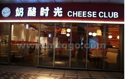 南京小姑娘毒舌点评当红餐馆遭恐吓