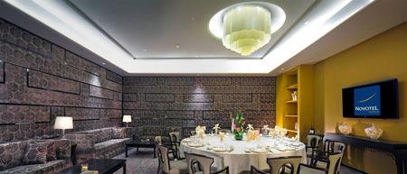 紫金轩中餐厅
