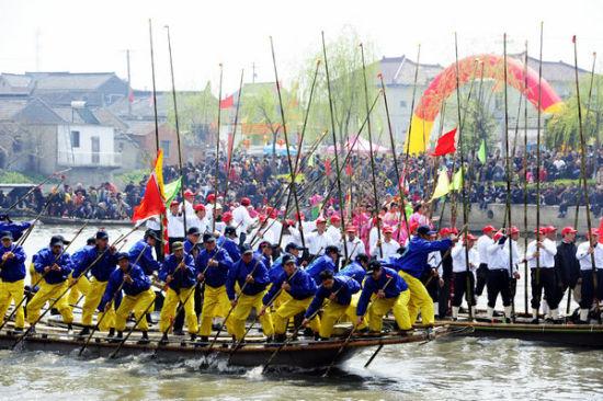 茅山船会节
