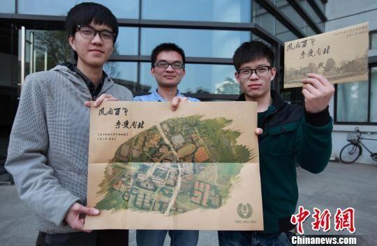 南京林业大学学生手绘学校地图受追捧