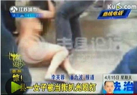 丰县一女子被当街扒光殴打 打人者:她是小三活该受辱