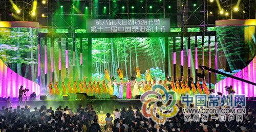 旅游节茶叶节双开幕