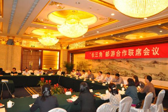 江苏安徽旅游教育、培训工作座谈交流会举行