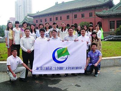 江浦七色朝阳大学生村官服务队。 受访者供图