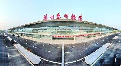 7日,装修一新的扬州泰州机场候机大厅一切准备就绪,静候着8日机场的正式通航。宋峤 摄