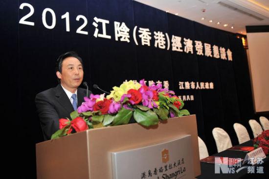 5月8日,江阴市委书记蒋洪亮在恳谈会上发言。