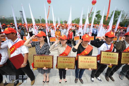 """青年志愿者在""""三关爱""""志愿服务活动上集体宣誓"""