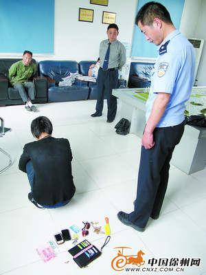 抢劫的物品被警方找回
