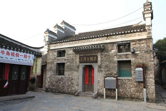 三河古镇:南京附近好去处(组图)_江苏旅游