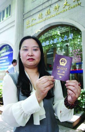 昨天,郑欣星女士拿到江苏首本电子护照
