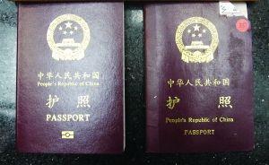 电子护照(左)比老版(右)多了电子芯片(圈中所指)