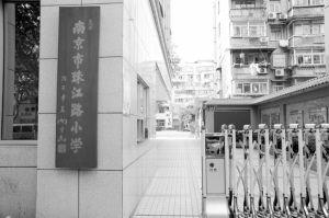 珠江路小学