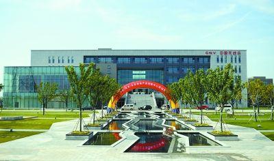 中国・江宁无线谷一期工程大楼外观。