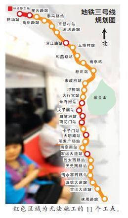 地铁3号线规划图