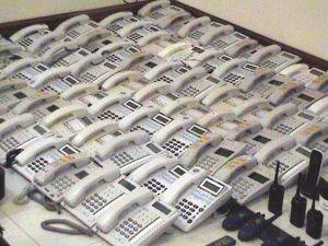 这就是拨打诈骗电话的座机