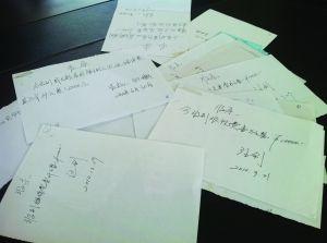 紫竹物业账册里有几百张这样的白条
