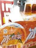 一杯冰红茶10种添加剂