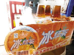 市民张先生买到的冰红茶。