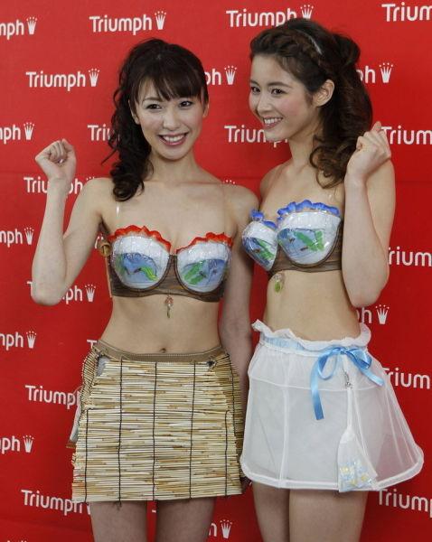 日本清凉文胸造型似迷你鱼缸鼓励节电