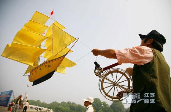 南京举办风筝大赛