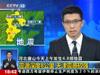 视频:监控拍下唐山4.8级地震致立交桥晃动