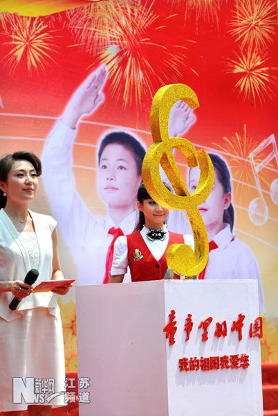 """5月27日,""""童声里的中国""""活动标识在启动仪式上发布。"""