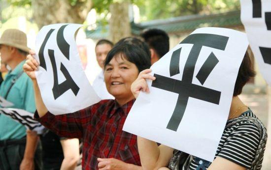 """南京学生家长要求""""公平教育"""""""