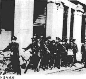 历史上的江苏邮政管理局