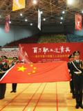 南京百万职工迎青奥