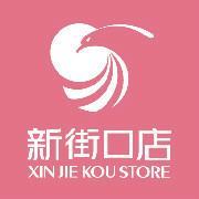 金鹰国际南京购物中心