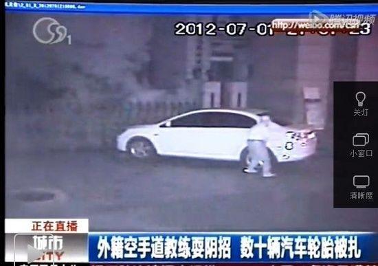 监控录像视频截图-日籍男子在江苏南通偷戳近百轮胎 图