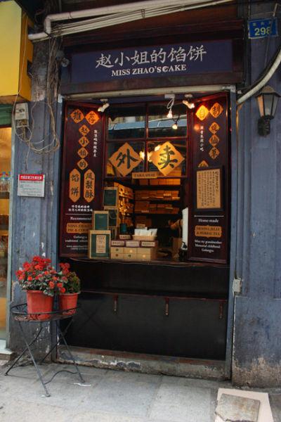 组图:白富美的厦门之旅不可错过的气质小店