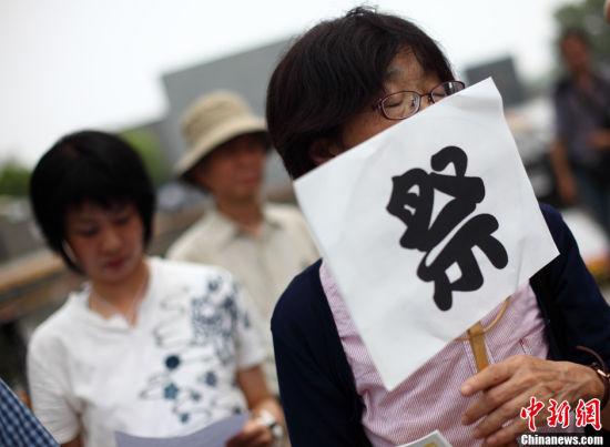 南京举行国际和平集会共同发出和平誓言