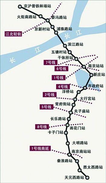 南京四号线线路图 南京3号线线路图 南京 号线线路图
