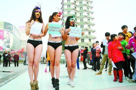 中国各地街头逆天的招亲