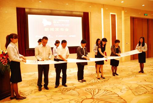 2012苏州金鸡湖国际艺术节隆重开幕