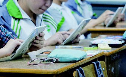 iPad进课堂能减负吗?