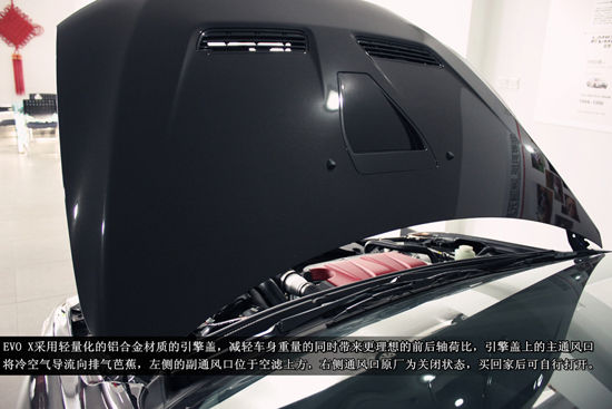 EVO铝合金材质引擎盖