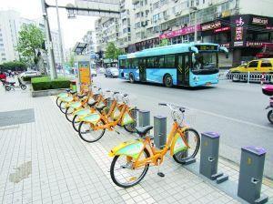 无锡公共自行车