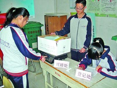 """同学把垃圾送到""""回收公司""""。校方提供"""