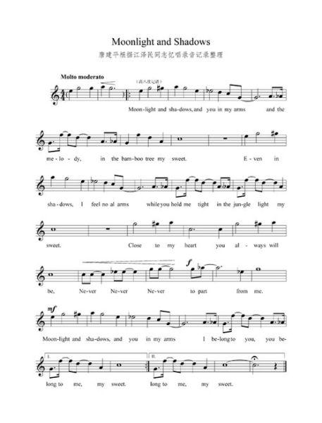 写一首简单的歌谱