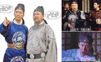 """2012年度网络""""忙人""""大盘点"""
